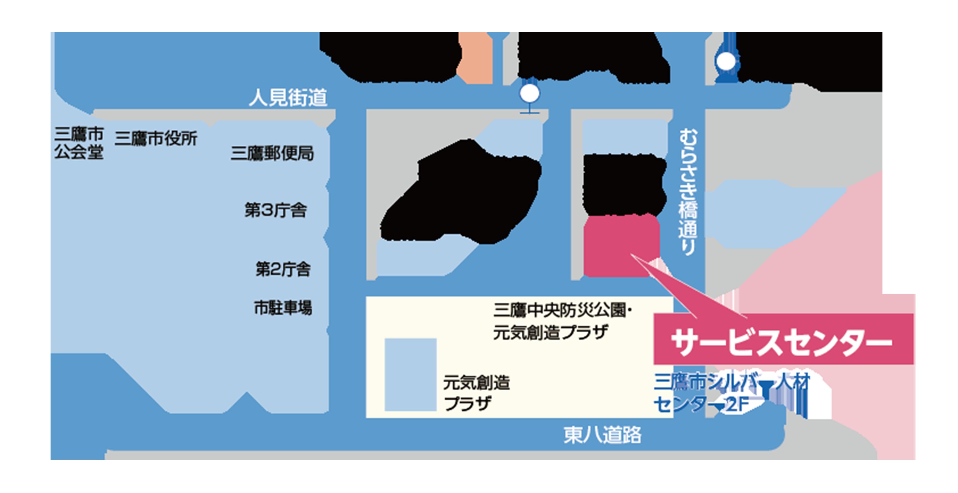 三鷹市勤労者福祉サービスセンターまでの地図